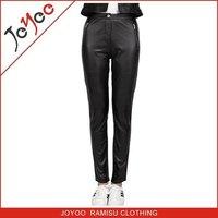 Joyoo Ramisu 2016 Pu Leather For Women'S Pants