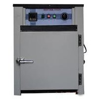 Hot Air Oven in Howrah