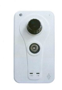 Advanced Intelligent Ip Cameras Integrated With Access Control