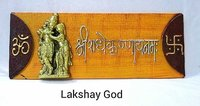 Exclusive Lakshay God Wall Scenery