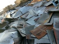 Crca Sheet Cutting Metal Scrap