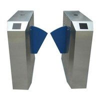 Durable Security Barrier For Gate Entry
