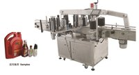 Industrial Double Side Sticker Labeling Machines