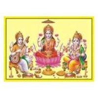 Laxmi Ganesh Saravati Poster In Gold Foil 24k