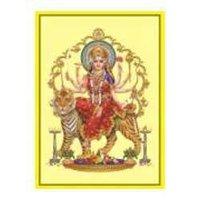 Durgaji Poster In Gold Foil 24k