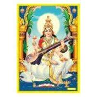 Sarasvati Poster In Gold Foil 24k Religious Frame