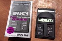 PET-1010R Tachometer, Oppama