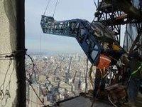 Skip Hoist Elevators