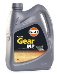 Gulf Ep Mb 85w 140 Multigrade Rear Axle Oil