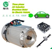 7.5KW 72V Electric Drive Assembly For Vehicle