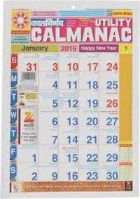 Custom Multicolor Multi Sheet Calendar