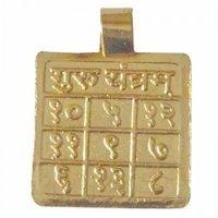 Gold Plated Guru Yantra Pendant Locket Of Yantra Spiritual Gift