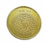 Kubera Yantra Coin In Copper Gold Plated