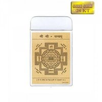 Pure Gold Shree Yantra Pocket Card