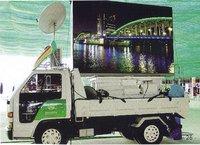 Mobile Display Van