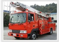 Fire Fighting & Recue Vehicles