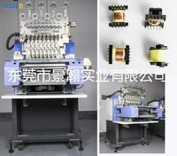 Tanac 8 Spindle Coil Winding Machine