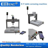 X-Y Table Screw Machine