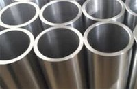 Alloy Seamless Nickel Pipe