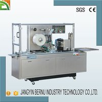 Full Automatic Wrapping Machine
