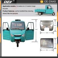 Electric Cargo Van Vehicle