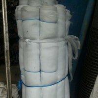 Nylon HDPE Woven Fabric
