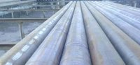 ERW Welded Up Steel Pipe