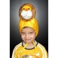 Head Gears - Lion