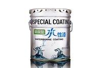 Waterborne Epoxy Anticorrosive Primer
