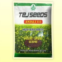 Seeds Packaging Pouch