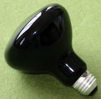 Uv Light Bulb 50w