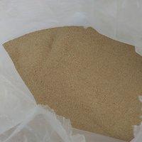 Feed Grade L-Lysine HCL 98.5%