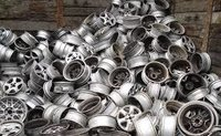 Aluminum Wheel Scraps