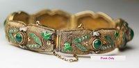 Antique Bracelet