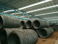 High Quality Wire Rod Coil