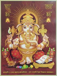 Ganesh Posters Painting