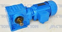 R Worm Gear Motor