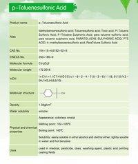 P-Tolunen Sulfonic Acid