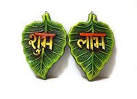 Shubh Labh Pair Wall Hanging