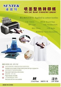 Hot Tear Light Colour Heat Transfer Printing Paper