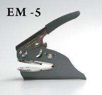 Shiny Common Seal Stapler Model Em7 51mm ( Code: St5356 )