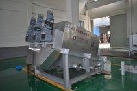 Sewage Dewatering Machine