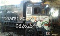 Truck Trolley