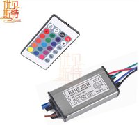 30w Waterproof Custant Current Rgb Dimmable Led Driver