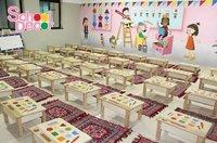 Art Lab Full Rubber Wood Chowki