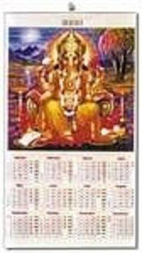 3d Pvc Calendars