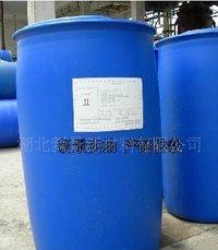 Glutaraldehyde Solution