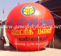 Promotional Printed Sky Balloons