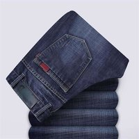Used Men Jeans Pant