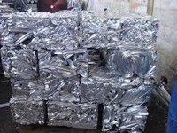 Low Price Aluminum Extrusion 6063 Scrap